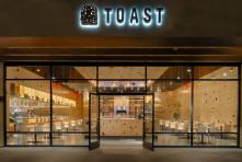 Restaurante Toast / Stanley Saitowitz | Natoma Arquitectos